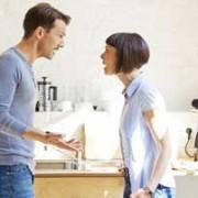 پررررود مردانه 180x180 - چگونه شوهرم را در دوران پریودش آرام کنم؟!