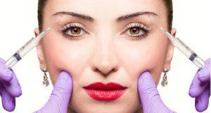 botox injection canvas 300x160 - چه مناطقی از صورت برای تزریق بوتاکس مناسب هستند؟