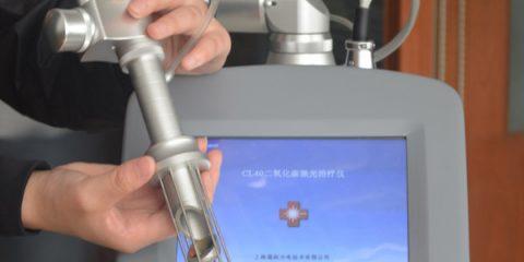 HTB1Z4ZeGFXXXXcNXXXXq6xXFXXXX 480x240 - معرفی برترین شرکت تولید کننده دستگاه های لیزر و تجهیزات پزشکی